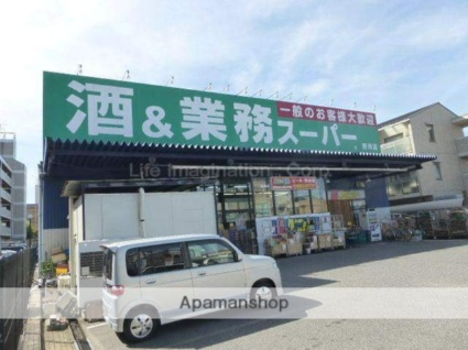 滋賀県野洲市冨波乙[3LDK/86m2]の周辺1