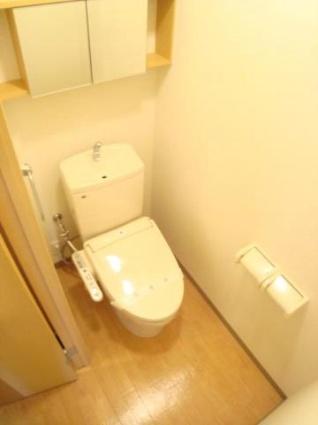 パークヒルズ・B[1K/30.96m2]のトイレ