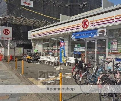 京都府京都市東山区清水4丁目[1DK/29.56m2]の周辺3