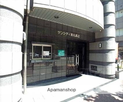 サンシティ烏丸高辻[1K/23.36m2]の共用部2