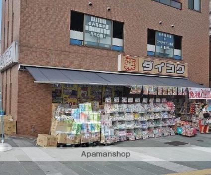 アーバントラベライフ京都清水五条別邸[1LDK/43.64m2]の周辺1