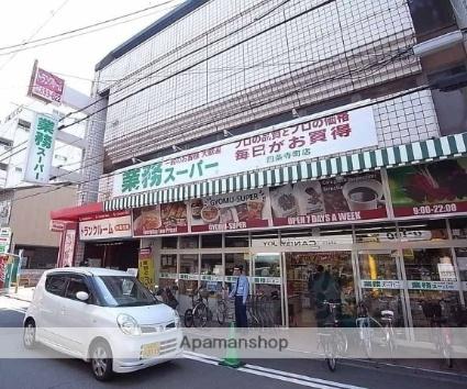アーバントラベライフ京都清水五条別邸[1LDK/43.64m2]の周辺2