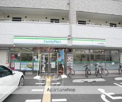 【分譲】プレサンス京大東[1K/26.77m2]の周辺6