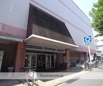 【分譲】東大路高野第3住宅32棟[3DK/49m2]の周辺1