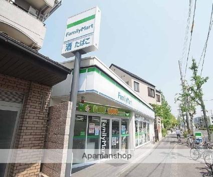 【分譲】東大路高野第3住宅32棟[3DK/49m2]の周辺2
