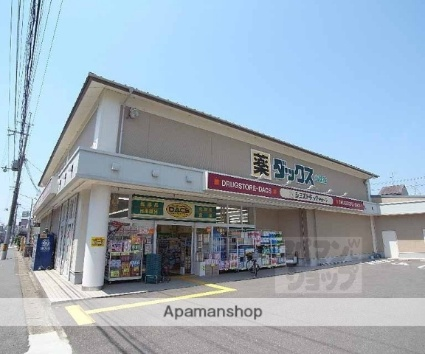 ベラジオ京都一乗寺Ⅱ[1K/25.81m2]の周辺2
