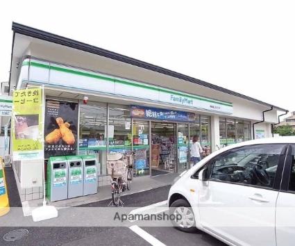 アークハイツ嵯峨嵐山[1K/20m2]の周辺2