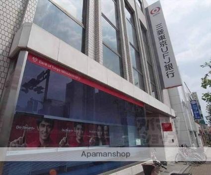 G-Design京都西院[1K/25.2m2]の周辺6