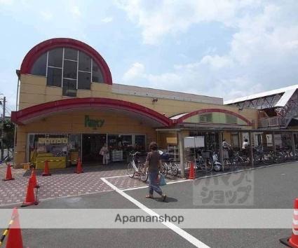 ニックレジデンス京都[2LDK/55.66m2]の周辺7