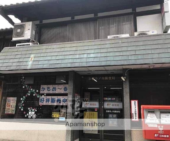 京都寺ノ内郵便局 2233m