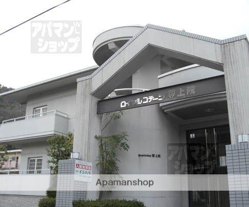 京都府京都市北区、円町駅徒歩34分の築25年 2階建の賃貸マンション