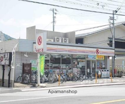 【分譲】ベラジオ京都清水[1K/29.47m2]の周辺4