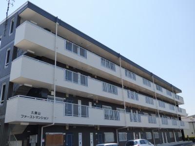 久御山ファーストマンション