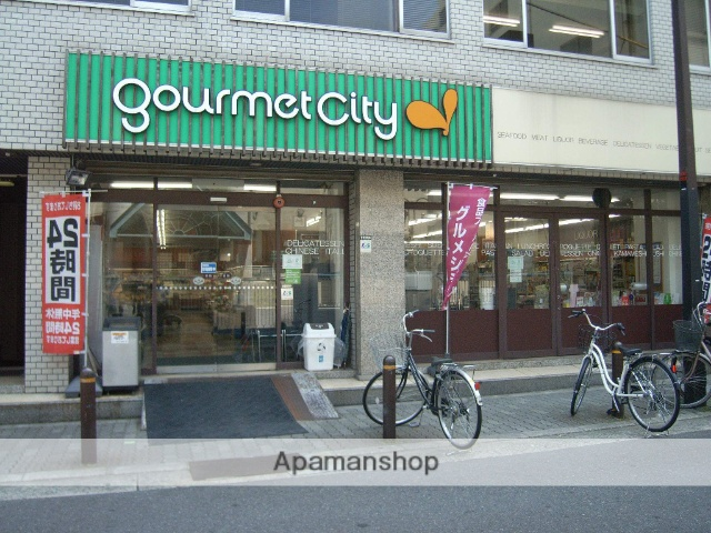 グルメシティ
