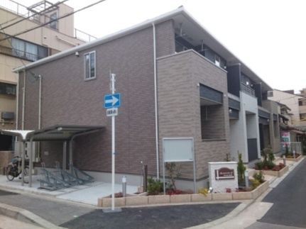 加賀屋 中学校