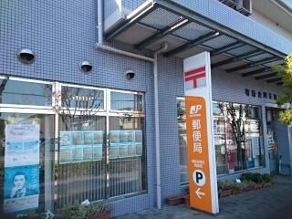 ドン・キホーテ新金岡店様 770m