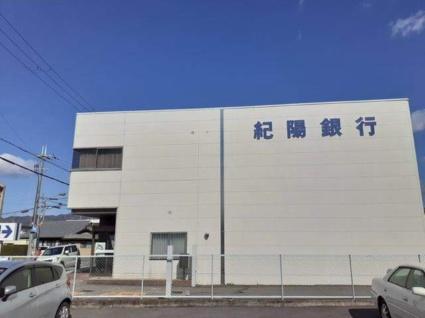 笹音Ⅱ[1LDK/46.59m2]の周辺2