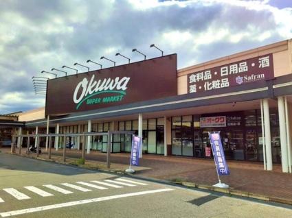 岡田アパート                        [2LDK/59.14m2]の周辺2