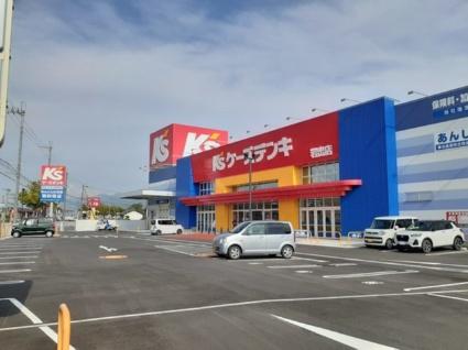 岡田アパート                        [2LDK/59.14m2]の周辺5