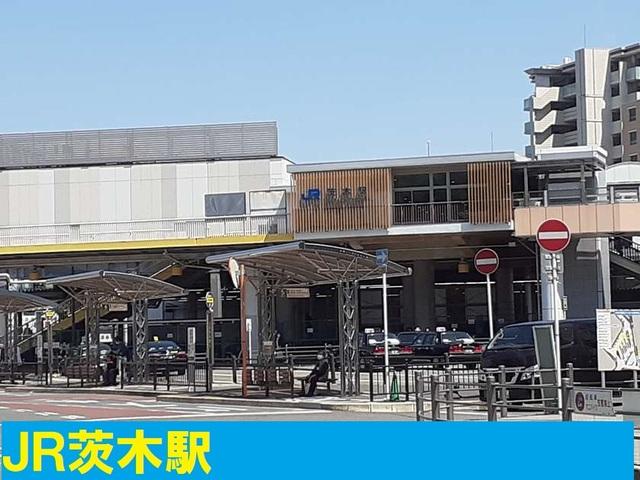 JR茨木駅 1200m