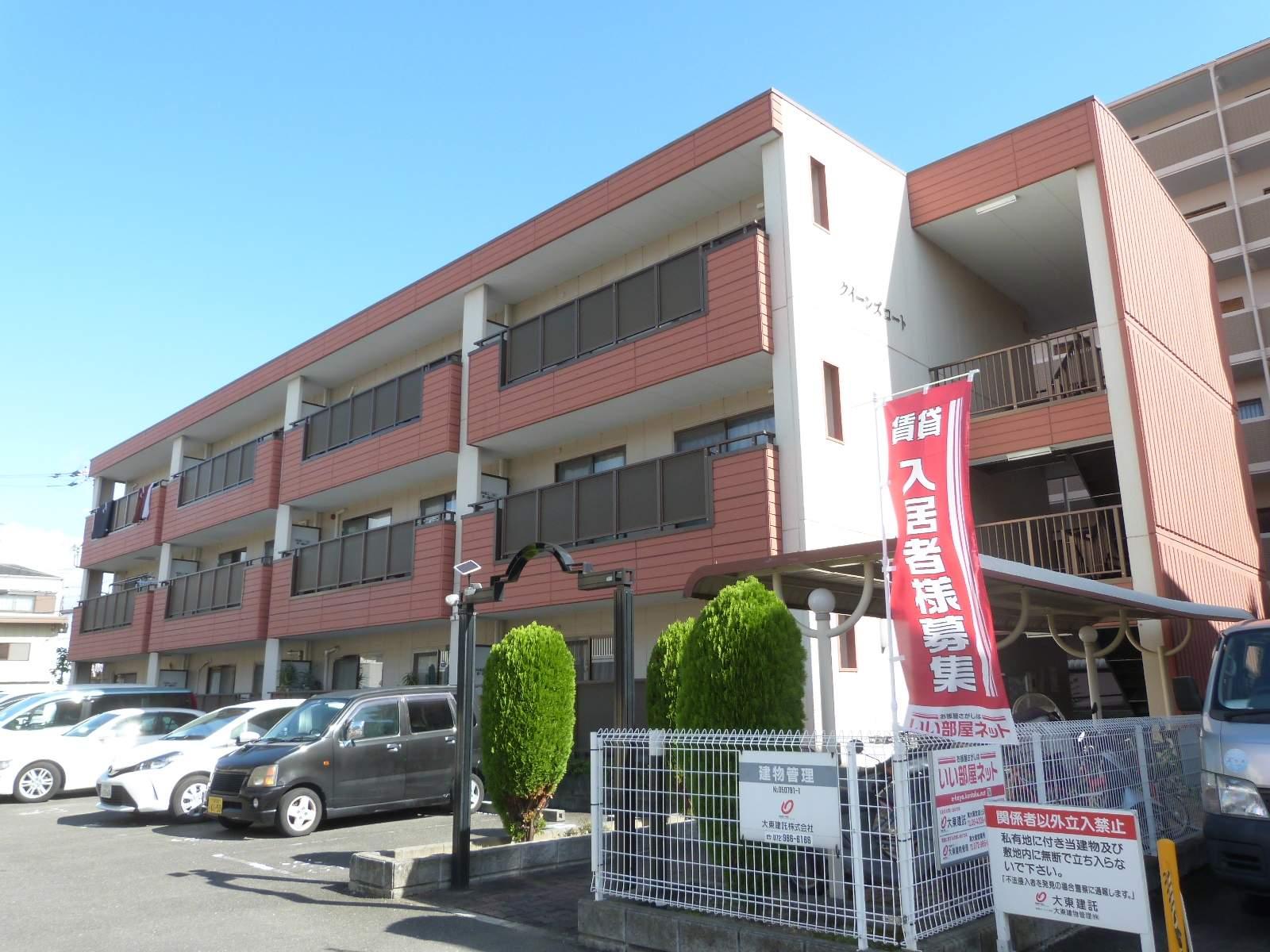 大阪府東大阪市、荒本駅徒歩21分の築20年 3階建の賃貸マンション
