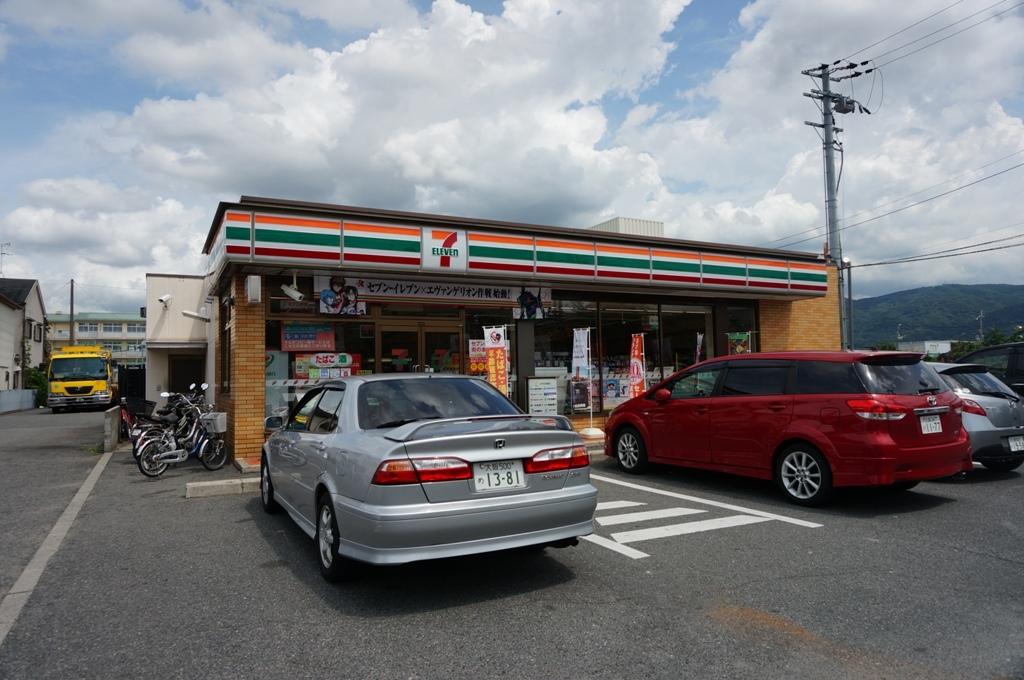 アカシヤ山本店 568m
