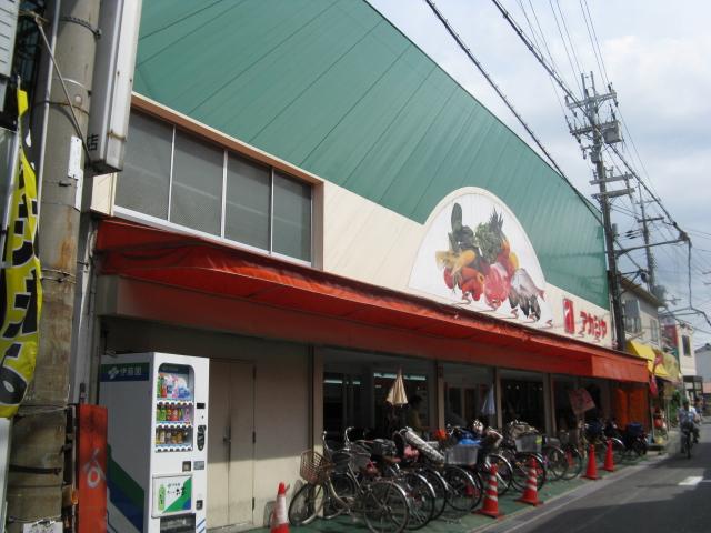 スーパーマルヒ山本店 980m