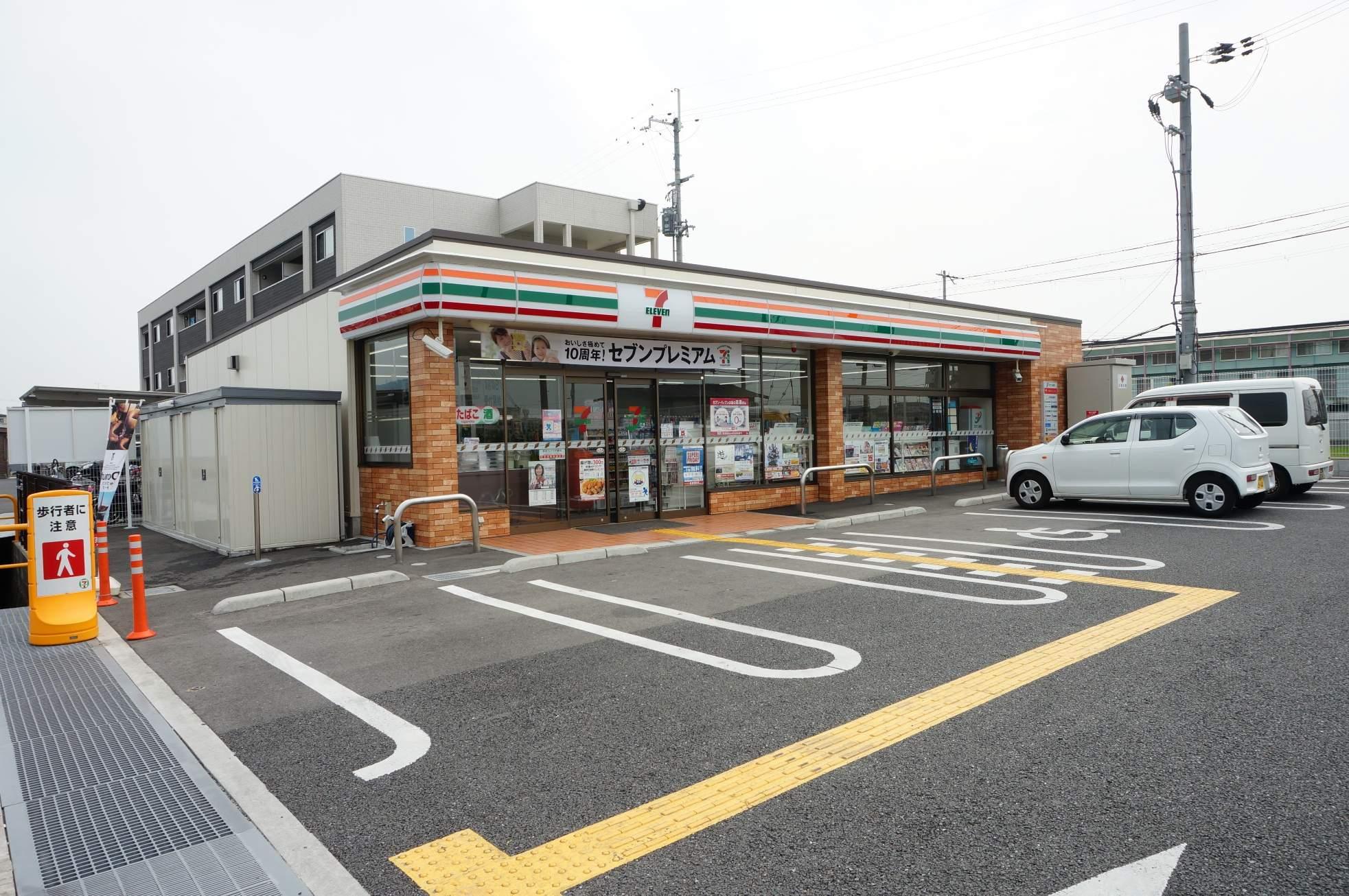 ローソン八尾福万寺一丁目店 651m