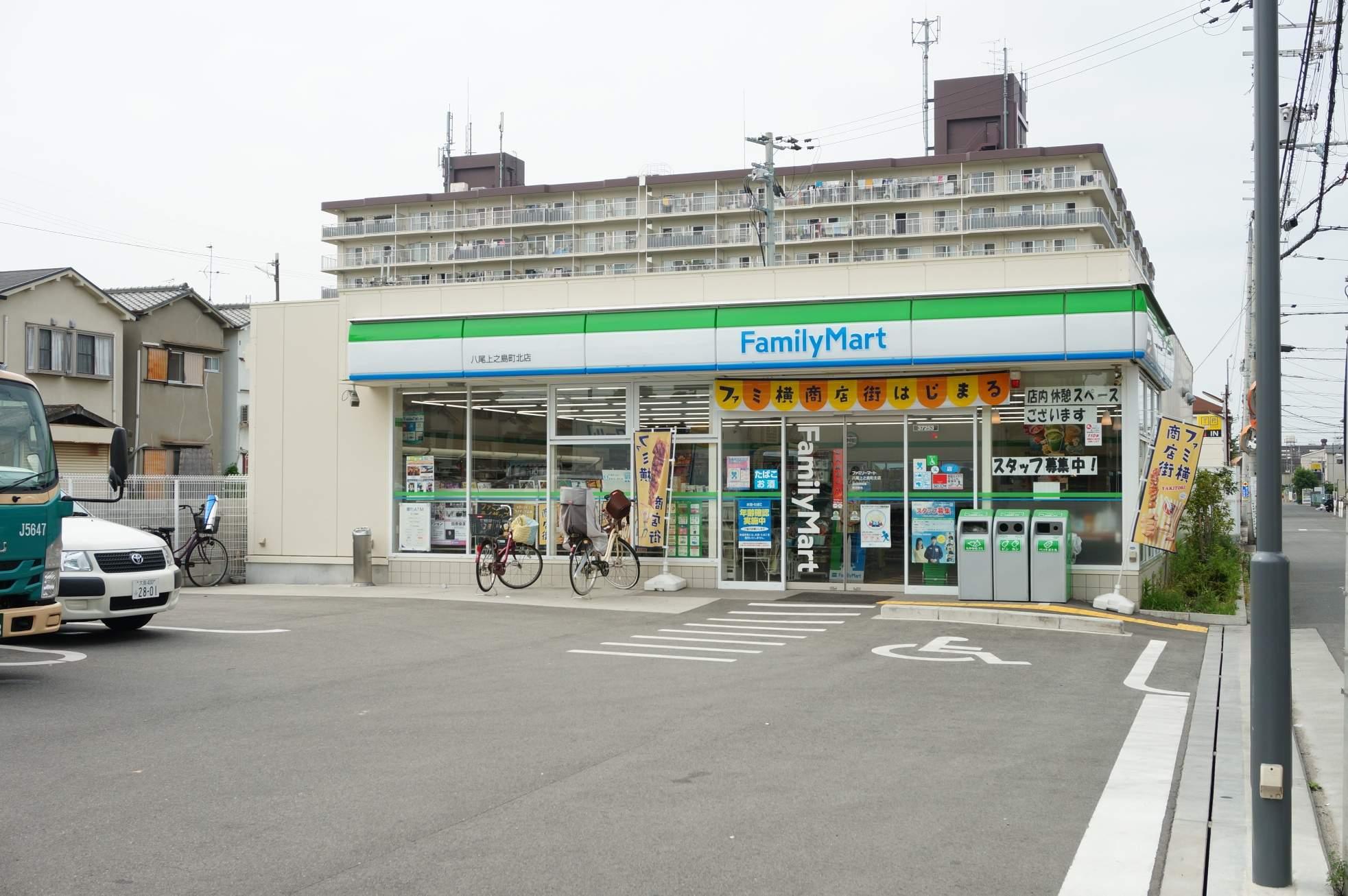 スギドラッグ八尾福万寺店 765m
