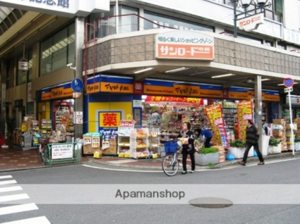 アーブル小阪[1K/29.64m2]の周辺3