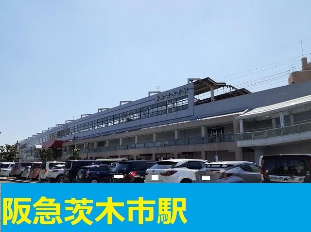 阪急茨木市駅 1100m