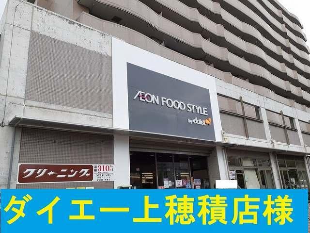 茨木I・C 450m