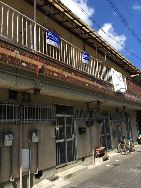 大阪府枚方市、樟葉駅徒歩20分の築41年 2階建の賃貸テラスハウス