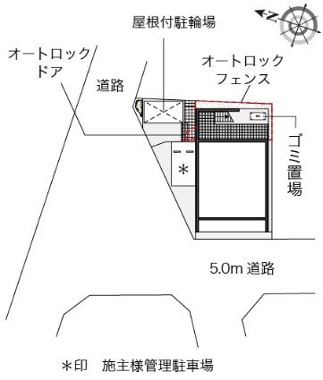 レオネクスト御影本町[1K/22.83m2]の内装1