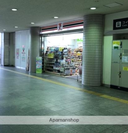 兵庫県西宮市津門大塚町[1LDK/41.25m2]の周辺6