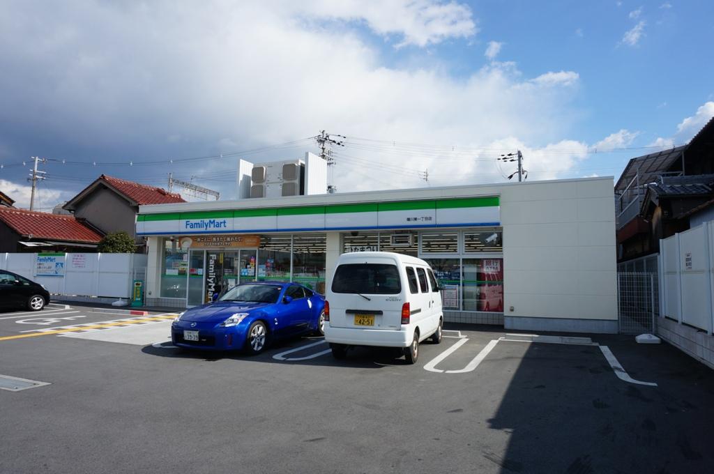 ファミリーマート曙川東一丁目店 350m