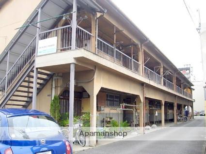 日野文化住宅