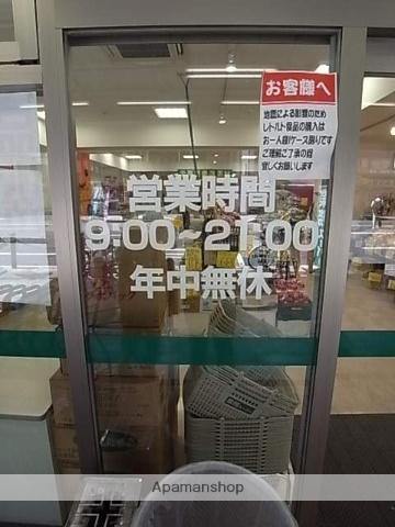 業務用スーパー 586m