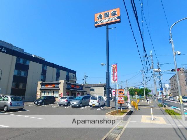 ライフ御殿山店 363m