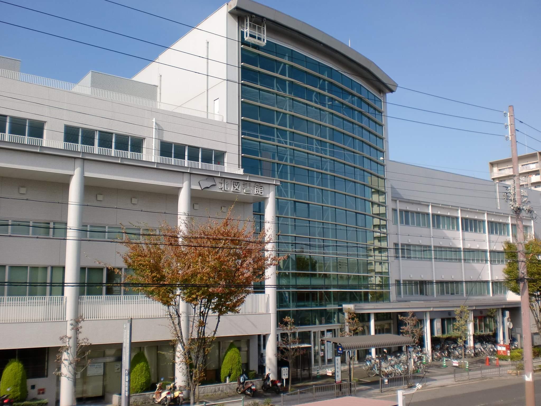 堺市立北図書館 1600m