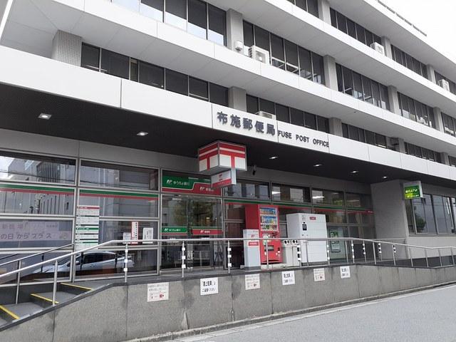 東大阪市市民会館 250m