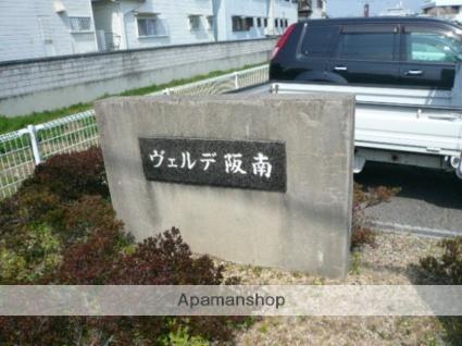 大阪府阪南市、和泉鳥取駅徒歩30分の築24年 2階建の賃貸アパート