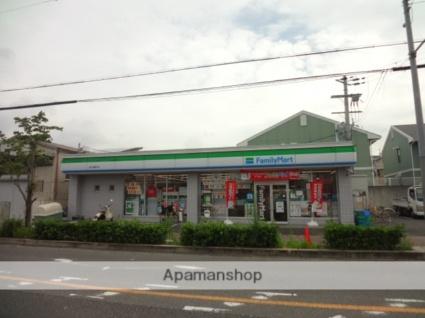 曽根タウンハウス[3LDK/73m2]の周辺5
