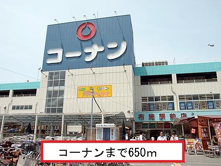 コーナン様 650m