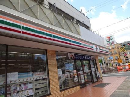 兵庫県神戸市東灘区本山中町4丁目[1K/18.52m2]の周辺1