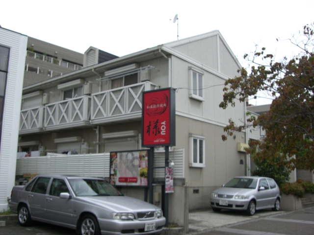 兵庫県芦屋市、芦屋駅徒歩13分の築22年 2階建の賃貸アパート