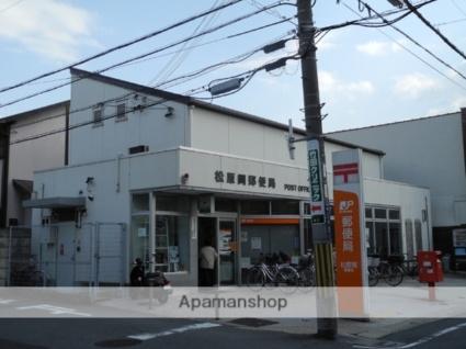 大阪府松原市新堂2丁目[2LDK/50m2]の周辺8