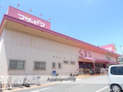 大阪府堺市中区深井中町[2K/43m2]の周辺5