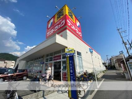 細川グリーンハイツ[3DK/51.52m2]の周辺2