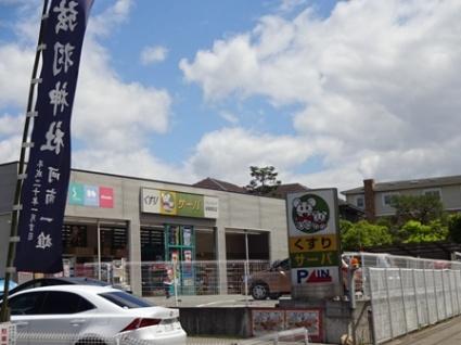 兵庫県神戸市東灘区御影中町6丁目[1DK/27.95m2]の周辺8